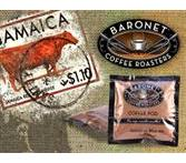 Baronet Jamaican Blue Mountain Coffee Pod